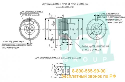11, ЭТМ 053Б-3А (бесконтактная