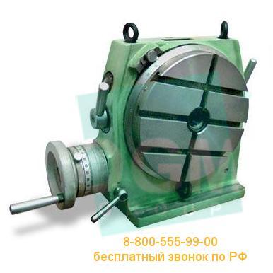 Стол поворотный круглый РКВ 7205-4003 ф250мм