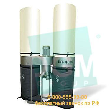 Система аспирации ПП-4000