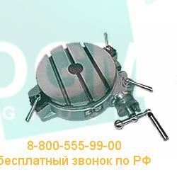 Стол поворотный круглый 61П-17-000 (ф250мм)