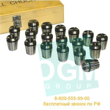 Набор цанг 7618 ER32-3x20 KPL 2-20 мм