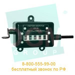 Счетчик оборотов УГН-1 (СО-35)